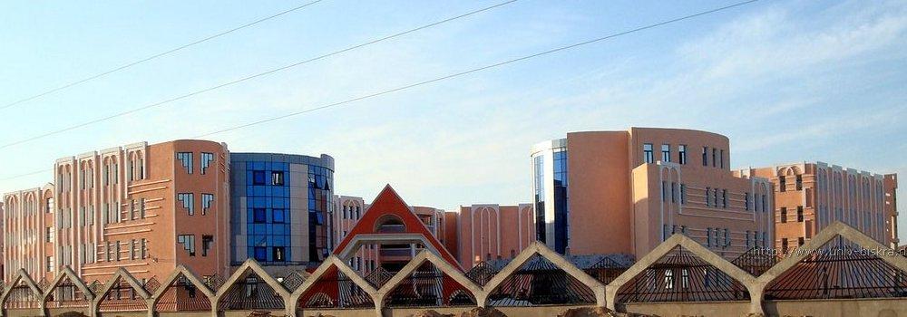 Campus CHETMA