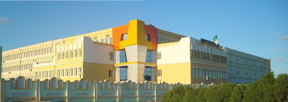 Campus EL-HADJEB